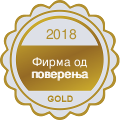 medal_rs_gold_2018